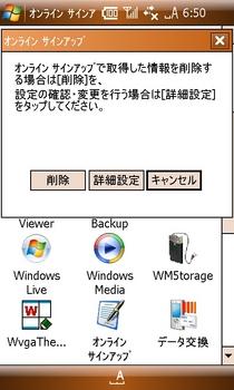 20090115065020.jpg