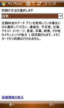 20090520113538.jpg