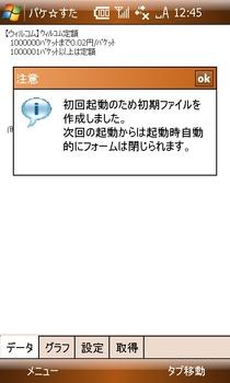 20090526124538.jpg