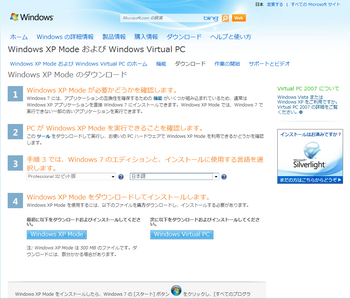 WXPM00.png