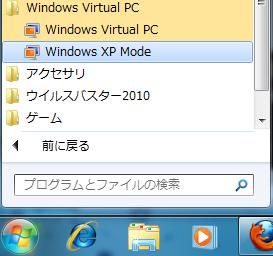 WXPM10.png
