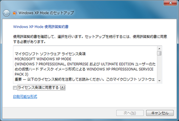 WXPM11.png