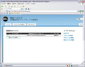 Win7_5.PNG