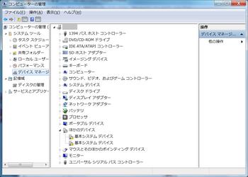 windows7_09.png