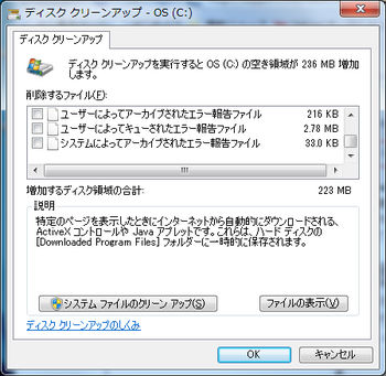 windowsold削除01.png