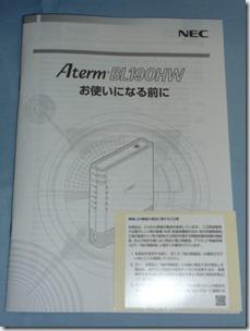 P1010529