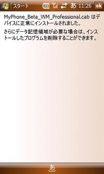 20090520112627.jpg