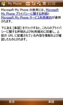 20090520113246.jpg