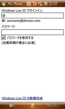 20090520113330.jpg