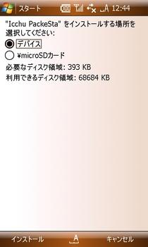 20090526124434.jpg
