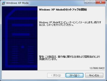 WXPM01.png