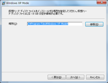 WXPM02.png