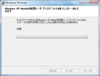 WXPM03.png