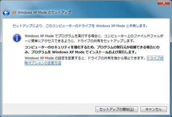 WXPM14.png