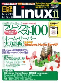 cover11_middle.jpg